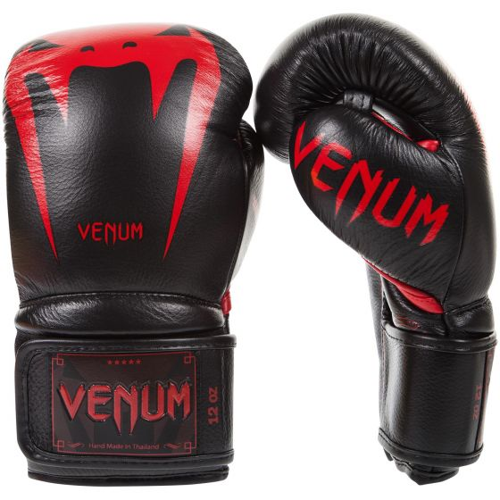 Venum Giant 3.0 Boxing Gloves - Nappa Leather - Black Devil